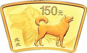 10克扇形精制   金质纪念币背面图案