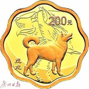 15克梅花形精制   金质纪念币背面图案