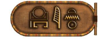 埃赫塔吞的象形文字写法