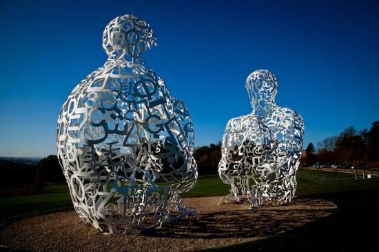 约克郡雕塑公园 西布列塔尼 约克郡 英格兰