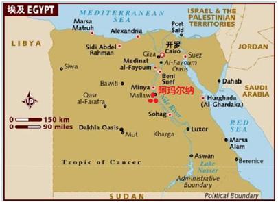 阿玛尔纳在埃及的大致位置