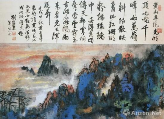 刘海粟《黄山光明顶》 105cm×137cm 国画 1982年 香港私人藏