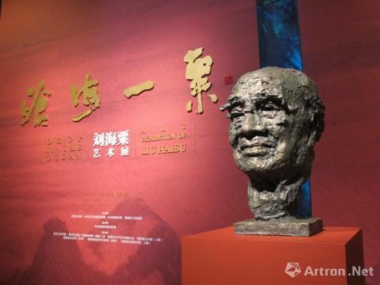 沧海一粟——刘海粟艺术展,吴为山为刘海粟塑像