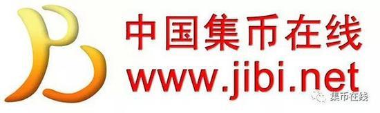 集币在线在北京钱博会期间活动多多