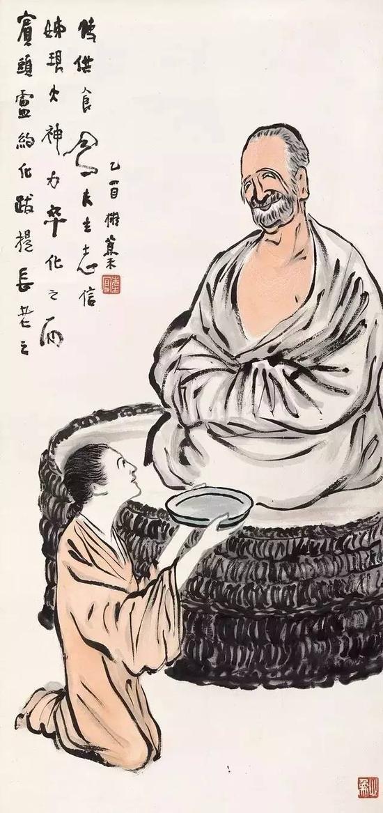 """风格奇崛的""""凤体字"""""""