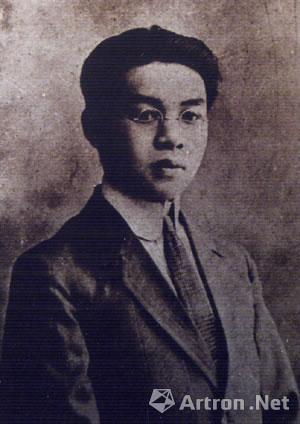 17岁的刘海粟