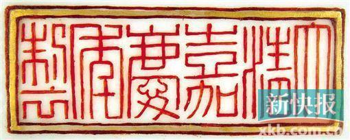 清嘉庆 粉彩八吉祥纹双耳三足炉     高26.9厘米
