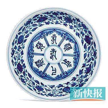 清雍正 青花梵文碗    双圈双行六字楷书款    直径15.5厘米