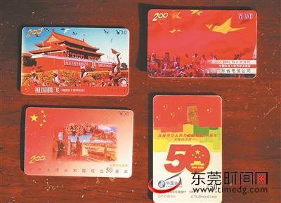 红色中国系列