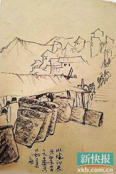 李公明1984年速写《山城印象》。