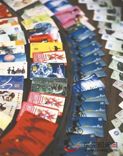 收藏20000多张电话卡 记录了一个时代的变迁