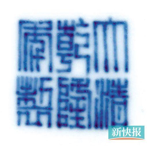 清乾隆     粉彩花蝶纹如意耳     葫芦尊一对     六字篆书款     高23厘米