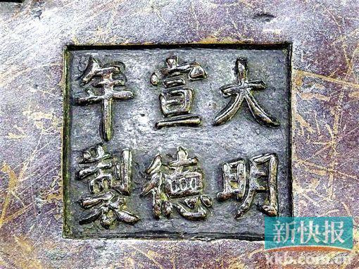 清十七、十八世纪 海棠形双耳铜炉 宽29厘米
