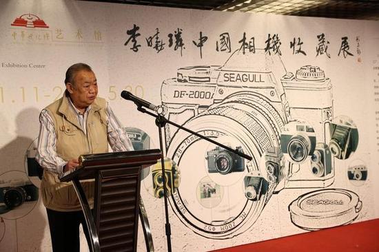 收藏家李晓璘先生讲话。马小强 摄