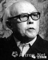 李苦禅(1899-1983)