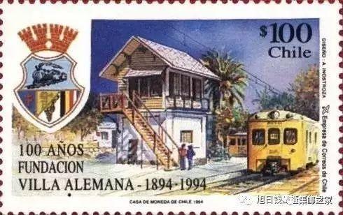 ▲ 1994年智利发行的铁道通车一百周年纪念邮票:火车站