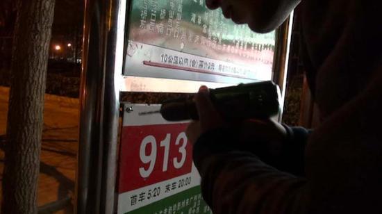 """葛宇路拆卸了一块""""东湖站""""的站牌"""