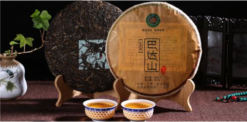 中国茶文化——普洱