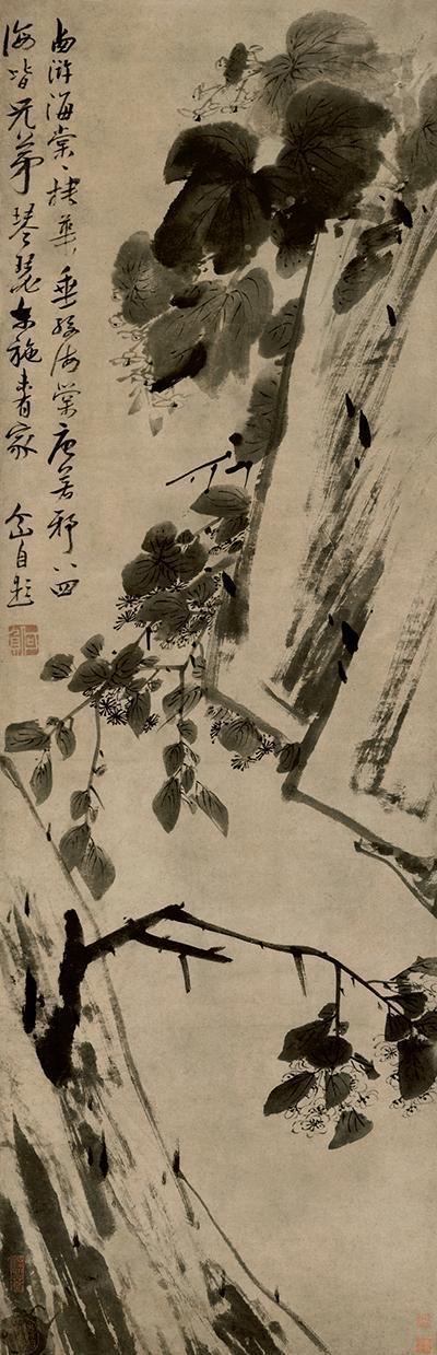 八大山人《海棠春秋图轴》,纸本水墨,154×55cm,清,安徽省博物馆藏