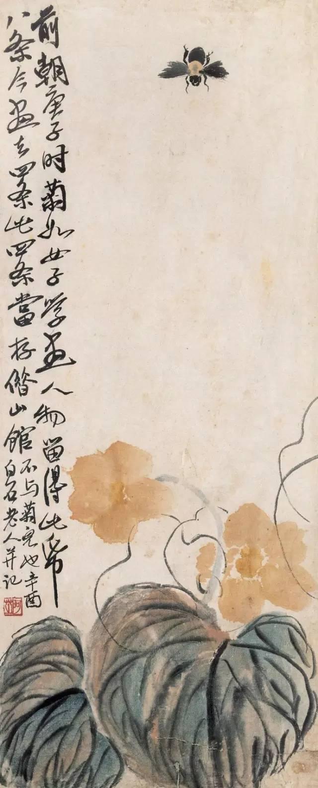 1921年作 秋卉秋虫