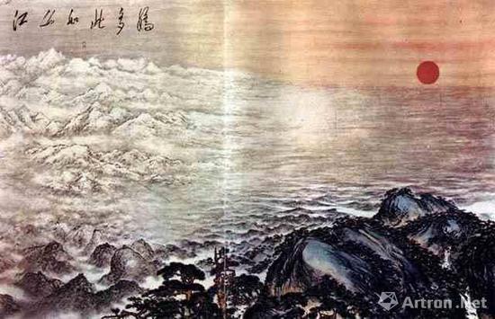 关山月与傅抱石合作的《江山如此多娇》