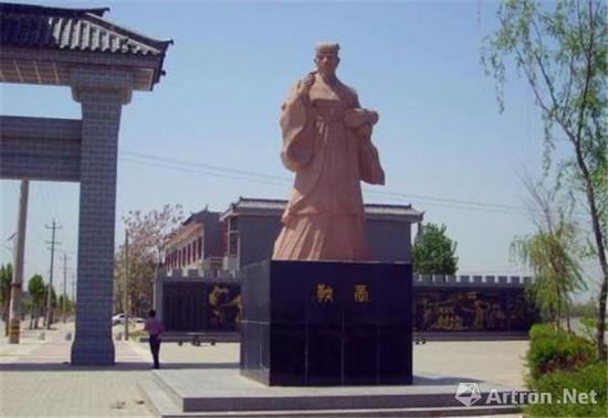 在栎阳城实行变法的商鞅雕像