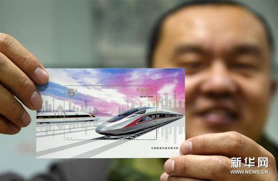 中国邮政发行高铁纪念草榴最新地址