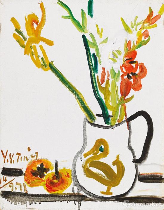 丁衍庸《柿子与瓶花》油彩 纸板 40.9×31.6cm 1971年作 成交价:322万港元