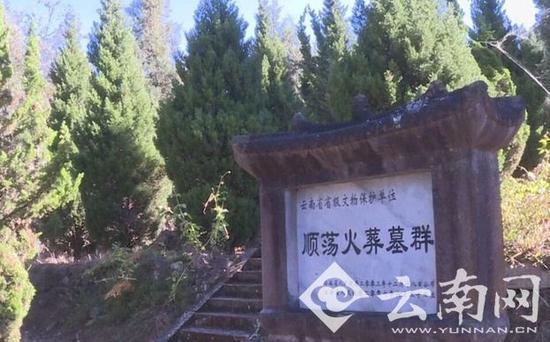 云南明代国宝墓碑被盗警方耗时近500天追回