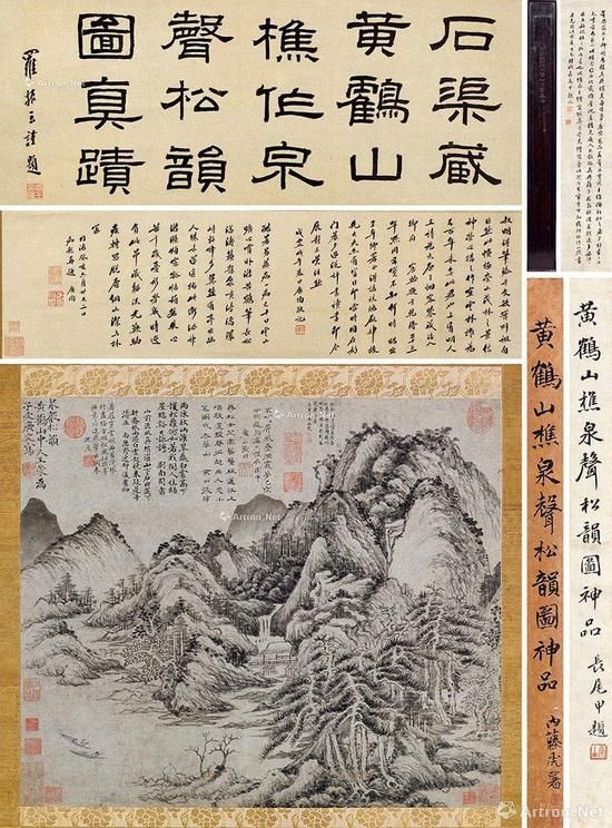王蒙《泉声松韵图》 尺寸:画51.4×60cm;跋24.3×60cm;跋17.5×60cm