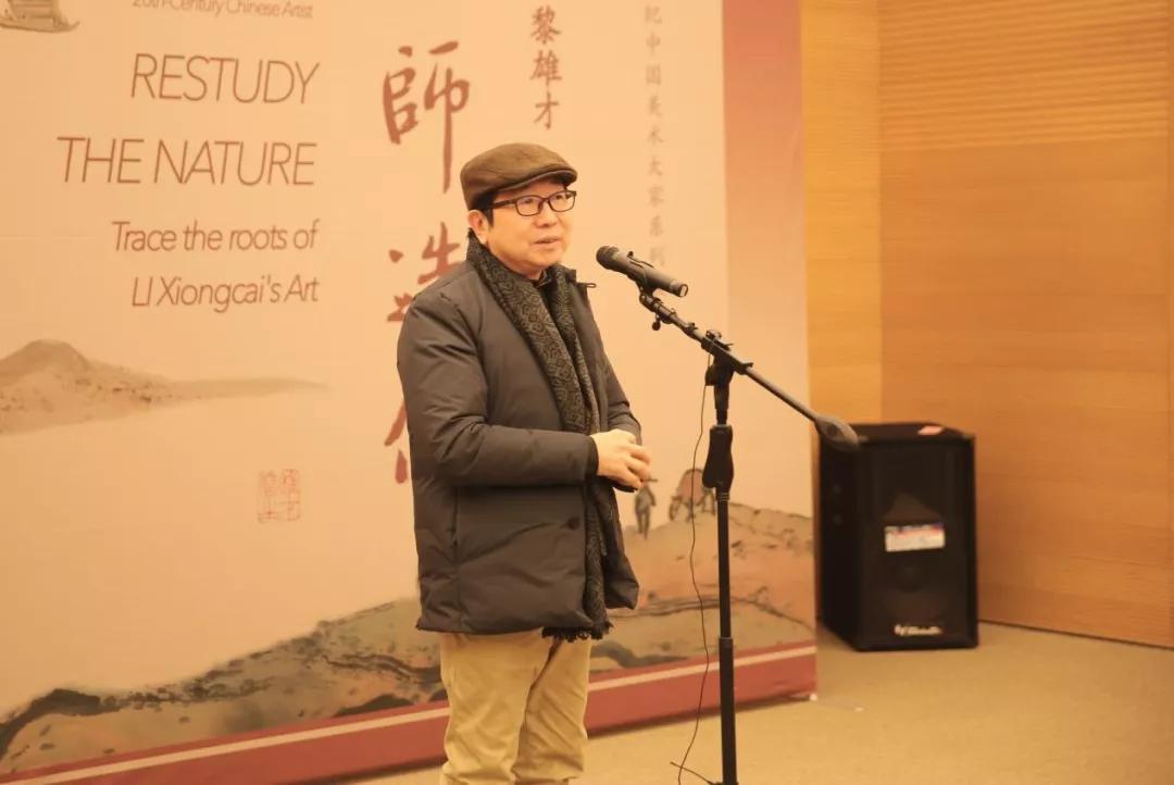 广州美术学院图像与历史高等研究院院长、艺术与人文学院院长尹吉男先生致辞