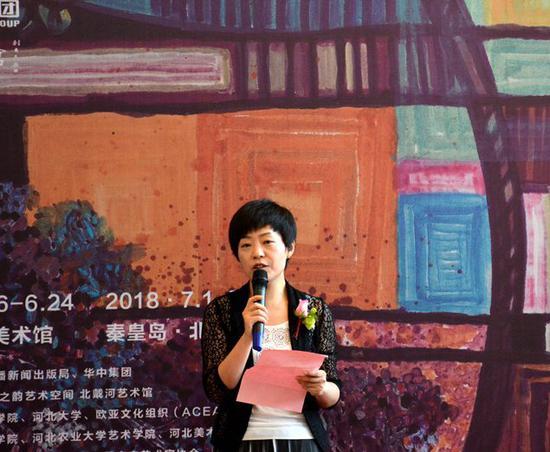 华中集团总裁郭海艳女士致辞