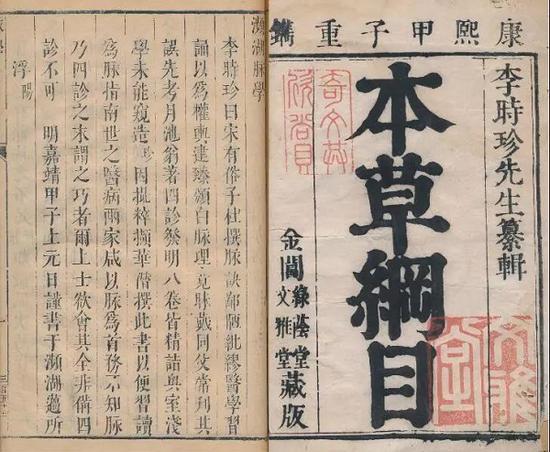 殷继山先生捐赠,现藏于太仓市档案局