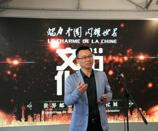 山水丹青国际艺术总裁吴一平致辞
