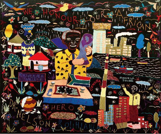 萨拉?尼西 ,曼德拉绣花布,2008年,南非Iziko博物馆藏