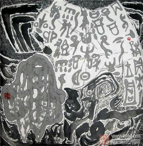 《汉字春秋》69×69cm 1995年作