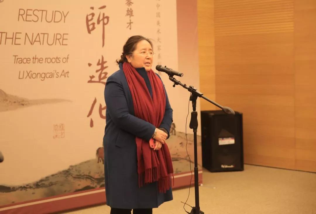 中国美术馆副馆长安远远女士致辞