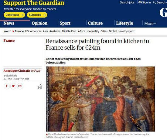 法国老妇厨房一幅画拍出近两亿天价