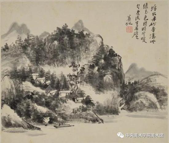 黄宾虹 宾虹墨妙(册页)2736 (8之7)