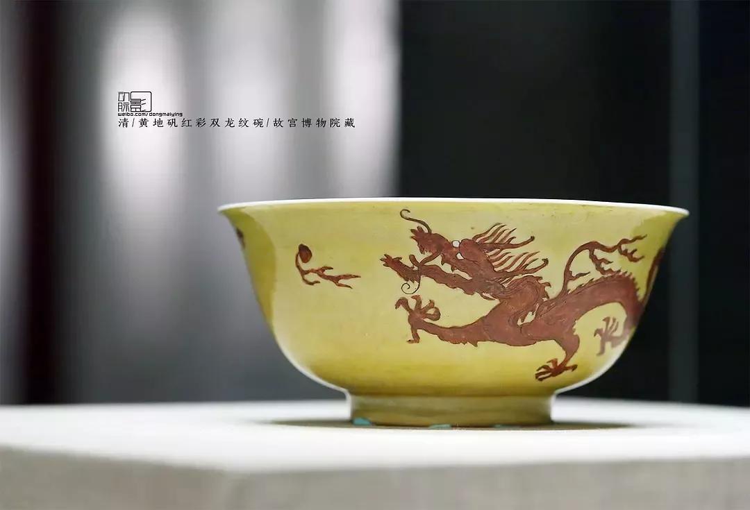 黄地矾红彩双龙纹碗 清   故宫博物院藏