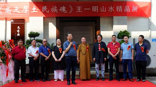 山西国际文化交流协会副会长、山西省中国画会理事、太原艺术博物馆馆长程腊生先生致辞
