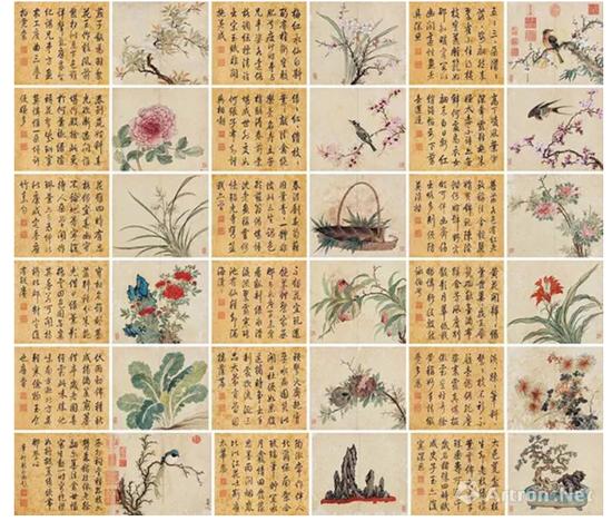 No.18王�b祥、乾隆帝《花鸟书法对题十八开册》