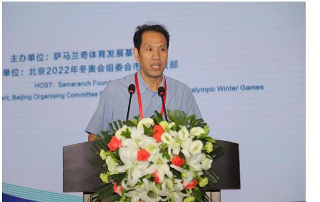 """王希伟作为""""北京奥运十周年纪念宝玺""""设计师发表致辞"""