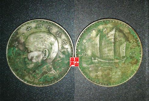四、中华民国十六年张作霖像龙凤纪念币(细珠圈版样币)