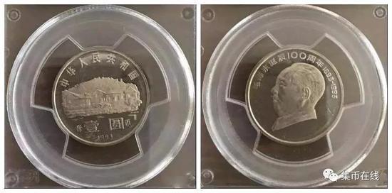 中华人民共和国宪法颁布 10周年精制样币