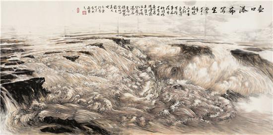 壶口瀑布写生60x150cm 2017年创作