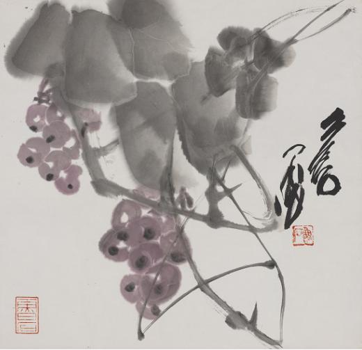 著名画家鲁石作品:葡萄