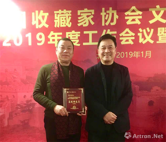 罗会长与紫砂艺术国家高级工艺师杨维高