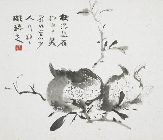《张大千于非闇花卉草虫册 石榴》