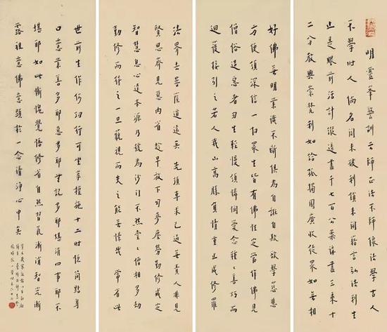 灵峰(蕅益)大师警训(1941)